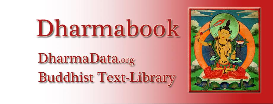 Dharmadata.org